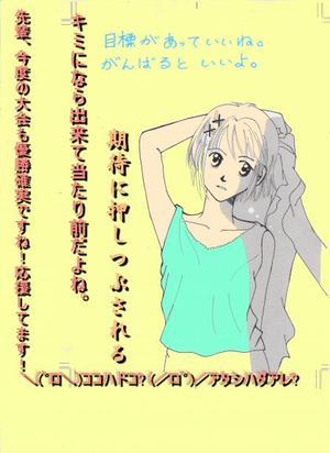 001_convert_20100907182948